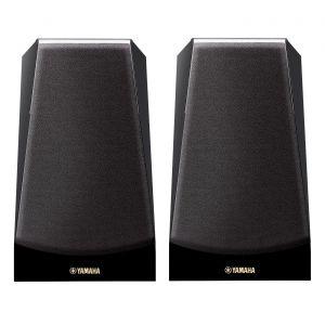 Yamaha Soavo NS-B951 Bookshelf Speakers