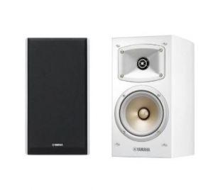 Yamaha NSB330 Speakers - White
